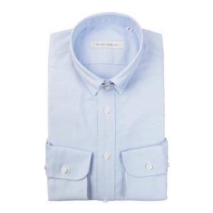 ドレスシャツ/長袖/メンズ/blazer's bank.com/タブカラードレスシャツ 無地 サックスブルー|uktsc