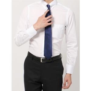 ドレスシャツ/長袖/メンズ/blazer's bank.com/ピンホールカラードレスシャツ 無地 ...