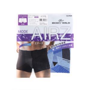 アンダーウェア/下着/メンズ/GUNZE/AIRZボクサー ジオメトリック ブルー系