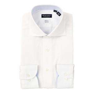 ドレスシャツ/長袖/メンズ/バンブー素材/ホリゾンタルカラードレスシャツ 無地 〔EC・CLASSIC SLIM-FIT〕 ホワイト uktsc