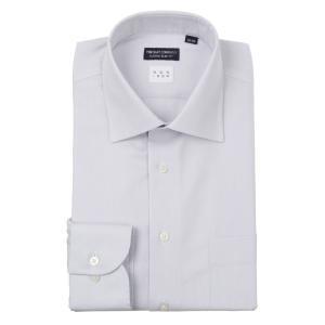 ドレスシャツ/長袖/メンズ/NON IRON/ワイドカラードレスシャツヘリンボーン〔EC・CLASSIC SLIM-FIT〕 ライトグレー|uktsc