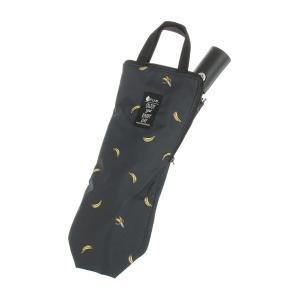 グッズ/メンズ/HUS./Umbrella Case2 傘ケース ブラック×イエロー×ホワイト/バナ...