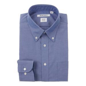 ドレスシャツ/長袖/メンズ/SUPER EASY CARE/ボタンダウンカラードレスシャツ 無地 〔EC・FIT〕 ネイビー|uktsc