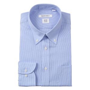 ドレスシャツ/長袖/メンズ/ICE COTTON/ボタンダウンカラードレスシャツ 織柄 〔EC・FIT〕 ブルー×ホワイト|uktsc