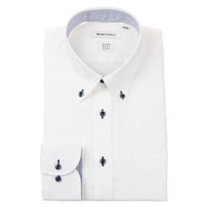 ドレスシャツ/長袖/メンズ/ICE COTTON/ボタンダウンカラードレスシャツ 織柄 〔EC・FIT〕 ホワイト|uktsc