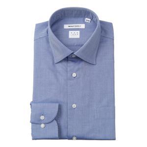 ドレスシャツ/長袖/メンズ/NON IRON STRETCH/ワイドカラードレスシャツ 織柄 〔EC・FIT〕 ブルー|uktsc