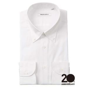 ドレスシャツ/長袖/メンズ/20周年記念アイテム/ボタンダウンカラードレスシャツ 織柄 ホワイト