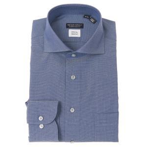 ドレスシャツ/長袖/メンズ/COOL MAX・Special sewing/ホリゾンタルカラードレスシャツ 織柄 ネイビー×アイスグレー/クールビズ uktsc