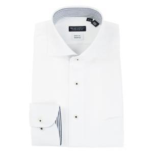 ドレスシャツ/長袖/メンズ/COOL MAX/ホリゾンタルカラードレスシャツ 織柄〔EC・CLASSIC SLIM-FIT〕 ホワイト uktsc