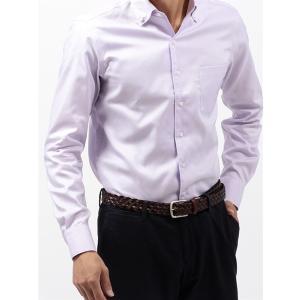 ドレスシャツ/長袖/メンズ/COOL MAX/2WAYカラードレスシャツ 無地 〔EC・CLASSIC SLIM-FIT〕 パープル|uktsc