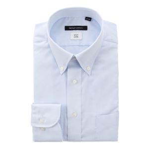 ドレスシャツ/長袖/メンズ/ボタンダウンカラードレスシャツ 織柄 〔EC・BASIC〕 サックスブルー uktsc