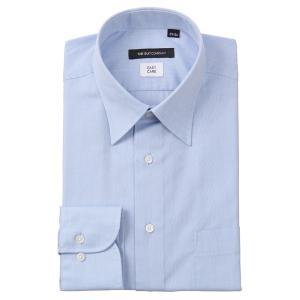 ドレスシャツ/長袖/メンズ/レギュラーカラードレスシャツ 織柄 〔EC・BASIC〕 サックスブルー uktsc