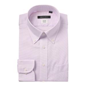 ドレスシャツ/長袖/メンズ/COOL MAX/ボタンダウンカラードレスシャツ 織柄 〔EC・BASIC〕 ラベンダー|uktsc
