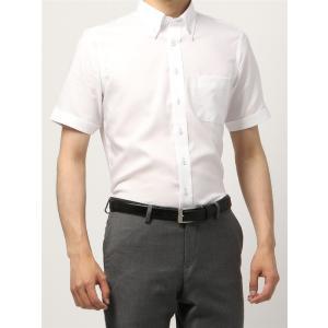 ドレスシャツ/半袖/メンズ/半袖・COOL MAX/ボタンダウンカラードレスシャツ 織柄 〔EC・BASIC〕 ホワイト|uktsc