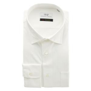 ドレスシャツ/長袖/メンズ/ジャージー素材/ワイドカラードレスシャツ ヘリンボーン ホワイト|uktsc