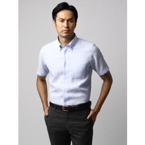 ドレスシャツ/半袖/メンズ/半袖・ICE COTTON/ボタンダウンカラードレスシャツ 織柄 サックスブルー|uktsc