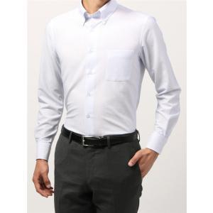ドレスシャツ/長袖/メンズ/ノンアイロンジャージー素材/WE SUIT YOU/ボタンダウンカラードレスシャツ ホワイト×ブルー|uktsc