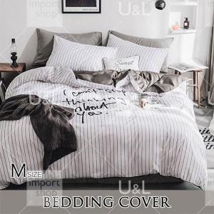 布団カバー セット 4点セットダブル 布団 シーツ 海外直輸入 モノトーン 白黒 お得用 Mサイズ bedding-0522の写真