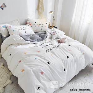 布団カバーセット Mサイズ 4点セット パステルカラー 春夏  bedding-0586