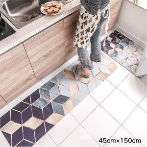 フロアマット 玄関マット 45cm×150cm キッチン エントランス バスマット モノトーン 北欧...