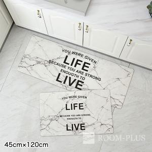 キッチンマット フロアマット エントランス モノトーン 白黒 Fmat-0030-120