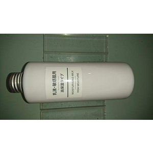 【★新品★】無印良品 乳液・敏感肌用・高保湿タイプ 200mL 在庫処分!