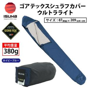 ブランド:ISUKA/イスカ  カラー:ネイビー ブルー  平均重量:380g  サイズ:87(肩幅...