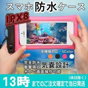 iPhone 防水 ケース iPhone11 iPhone11Pro iPhone11ProMax ...