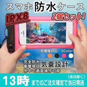 2点セット iPhone11 iPhone11Pro iPhone11ProMax iPhoneXR...
