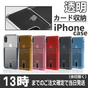 iPhone11 ケース iPhone11Pro ケース iPhone 11 Pro Max ケース...