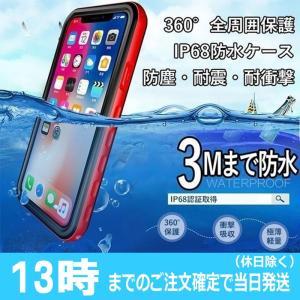 iPhone11 ケース 防水 iPhone11Pro ケース iPhone 11 Pro Max ...