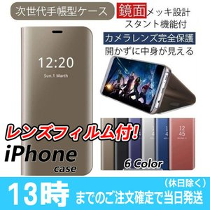 iPhoneX ケース 手帳型 iPhone X ケース アイフォン X ケース iPhoneXケー...