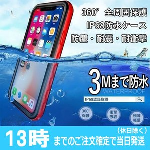 iPhoneXR iPhoneX R iPhone X R XR ケース カバー iPhoneXRケ...