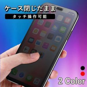 iPhoneXR ケース iPhone XR ケース iPhone X R ケース アイフォン X ...
