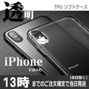 iPhone11 ケース iPhone11Pro iPhone 11 Pro Max ケース アイフ...