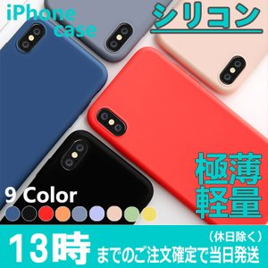 iPhone ケース iPhone11 iPhone11Pro iPhone11ProMax iPh...