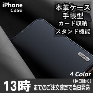 iPhone ケース iPhone11 iPhone11Pro iPhone11ProMax iPh...
