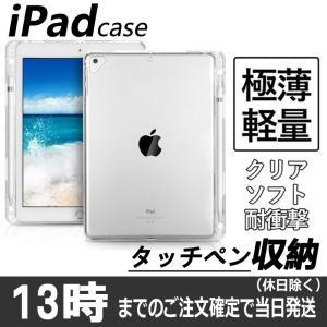 iPad Pro12.9 iPadPro12.9 iPad Pro 12.9 インチ ケース カバー...