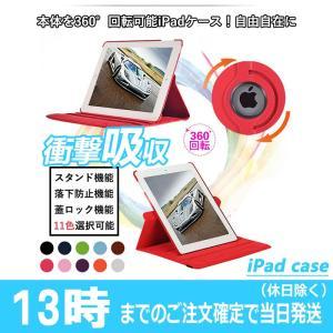 iPad ケース 第7世代 iPad 10.2 ケース iPad7 ケース iPad air3 mi...