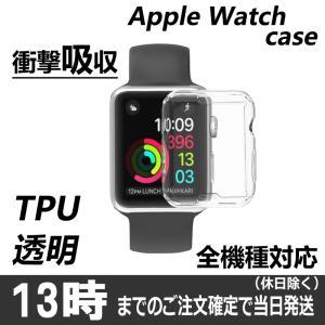 AppleWatch ケース Apple Watch Series 5 4 3 2 38mm 40m...