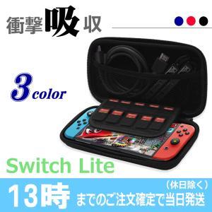 任天堂 Nintendo ニンテンドー【Switch Lite】スイッチライト switch lig...