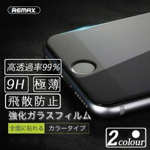 iPhone ガラスフィルム iPhoneXR iPhoneXsMAX iPhoneXs MAX i...