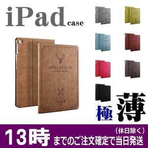 iPadmini4 ケース iPad mini 4 ケース iPadミニ4 ケース iPad ミニ ...