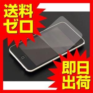 液晶保護フィルム 【送料無料】 パワーサポート クリスタルフィルムセット for iPod touc...