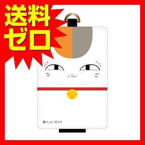 夏目友人帳 ICカードケース  ニャンコ先生/フェイス NYC-03A 夏目友人帳 ICカードケース|ulmax