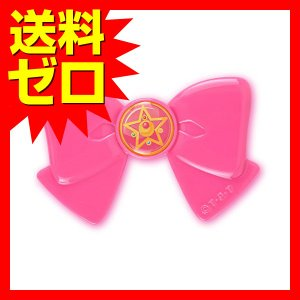 美少女戦士セーラームーン 3Dステッカー  クリスタルスターコンパクト SLM-59A 美少女戦士セーラームーン 3Dステッカー|ulmax