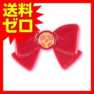 美少女戦士セーラームーン 3Dステッカー  コズミックハートコンパクト SLM-59B 美少女戦士セーラームーン 3Dステッカー|ulmax
