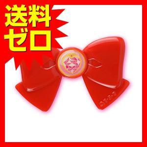 美少女戦士セーラームーン 3Dステッカー  プリズムハートコンパクト SLM-59C 美少女戦士セーラームーン 3Dステッカー|ulmax