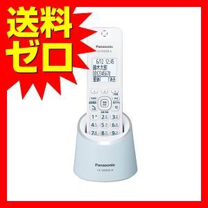パナソニック デジタルコードレス電話機 親機の...の関連商品8
