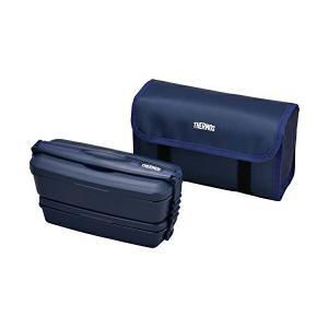 弁当箱 フレッシュランチボックス 900ml DJB-905W ネイビーブルー ulmax
